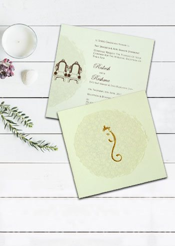Hindu Wedding Invitations - IndianWeddingCards
