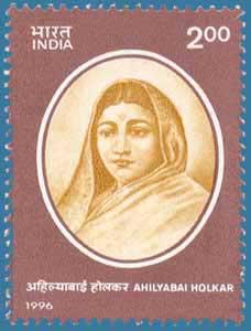 SG # 1676 (1996), AHILYABAI HOLKAR