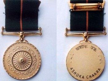 List of Ashok Chakra Awardees since 2009