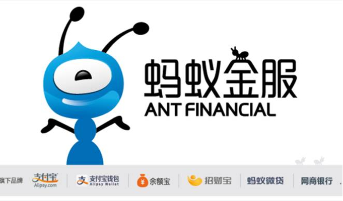 Ant Financial raises .5 billion funding