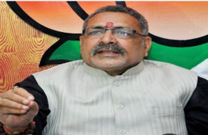 Nellore soon to be an industrial hub: says Union minister