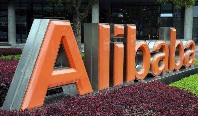 Alibaba to launch world's first e-commerce satellite next year