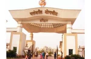 Devendra Fadnavis, Nitin Gadkari lay foundation stone of Patanjali Food Park