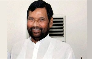 Consumer Protection Bill soon; Govt to introduce stringent laws to curb misleading ads: Ram Vilas Paswan