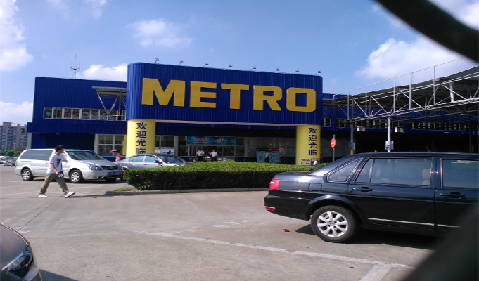 Metro Cash & Carry, Amplus to install solar rooftops at outlets