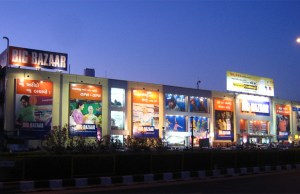 India's retail market is expected to grow to US $1.1 trillion by 2020: CBRE