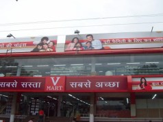 V-Mart eyes 30 pc rise in sales; expecting to Rs 1,000 crore turnover