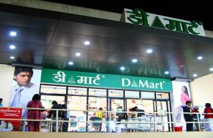 Avenue Supermarts reports net profit of Rs 97 crore for Q4FY17