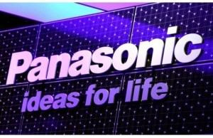 Panasonic to set up refrigerator factory in Haryana