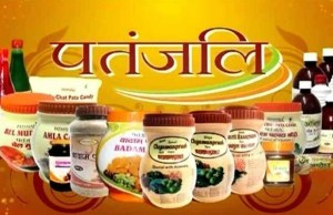 Patanjali ranks fourth in the most influential brand list