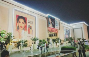 Anant Raj Ltd buys 26 pc stake in Moments Mall for Rs 225 cr