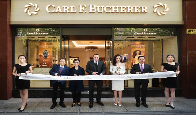 Carl F. Bucherer opens first boutique in Shanghai