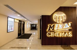 Miraj Cinemas to add 100 more screens in next three years