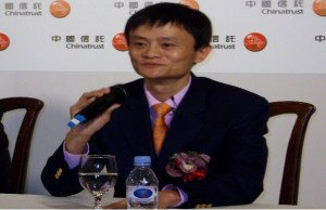 Jack Ma urges WTO members to adopt easier, transparent e-commerce rules