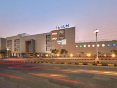 Forum City Centre opens in Mysuru