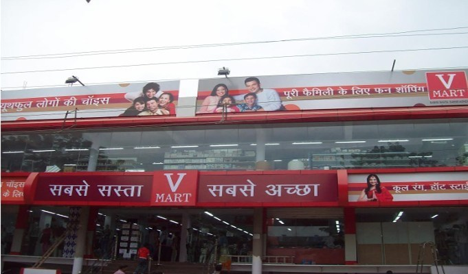 V-Mart reports increase in revenue by 23 pc to Rs 9,250 million