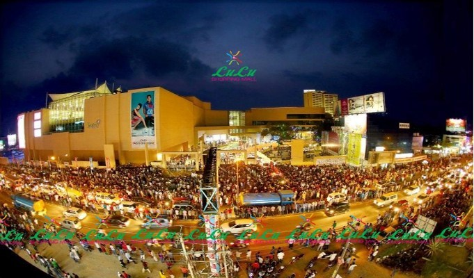 Lulu Mall celebrates its 5th anniversary