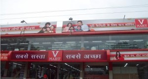 V-Mart: A value retailer pioneering modern trade in small towns and cities