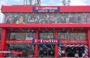 1-India Family Mart launches 50th flagship store in Ranchi