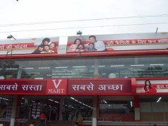 V-Mart opens first store in Jammu