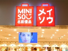 MINISO to open 500 stores in Canada within three years