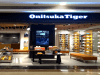 Select CITYWALK adds Japanese luxury brand Onitsuka Tiger to its brand portfolio