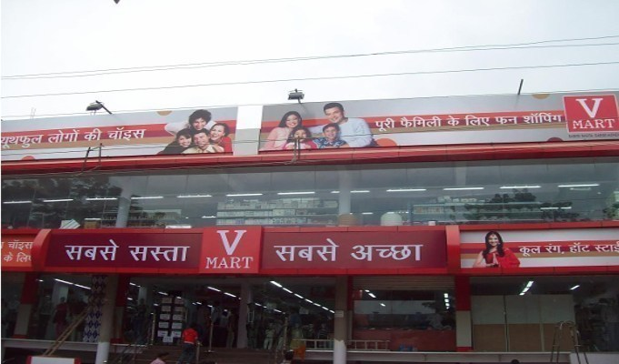 V-Mart reports increase in revenue from operations by 15 pc in Q1