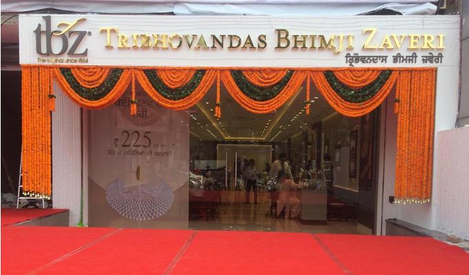 TBZ-The Original launches first store in Ludhiana