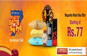 ShopClues announces 'Satte Pe Satta' campaign to celebrate its 7th anniversary sale