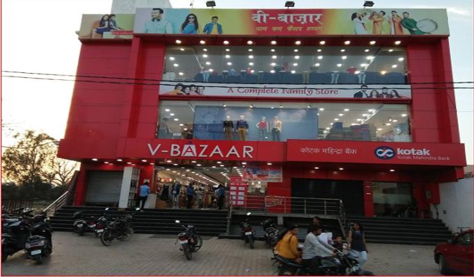 V-Bazaar opens 1st outlet in Lalitpur
