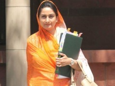 Harsimrat Kaur inaugurates Himachal's first mega food park in Una