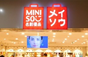 Flipkart's 2GUD and Japanese brand MINISO announce partnership