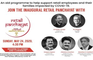 IMAGES Retail launches Retail Panchayat, India's first industry-led, intelligence-with-charity platform