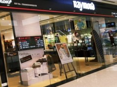 Raymond appoints Amit Agarwal as Chief Financial Officer