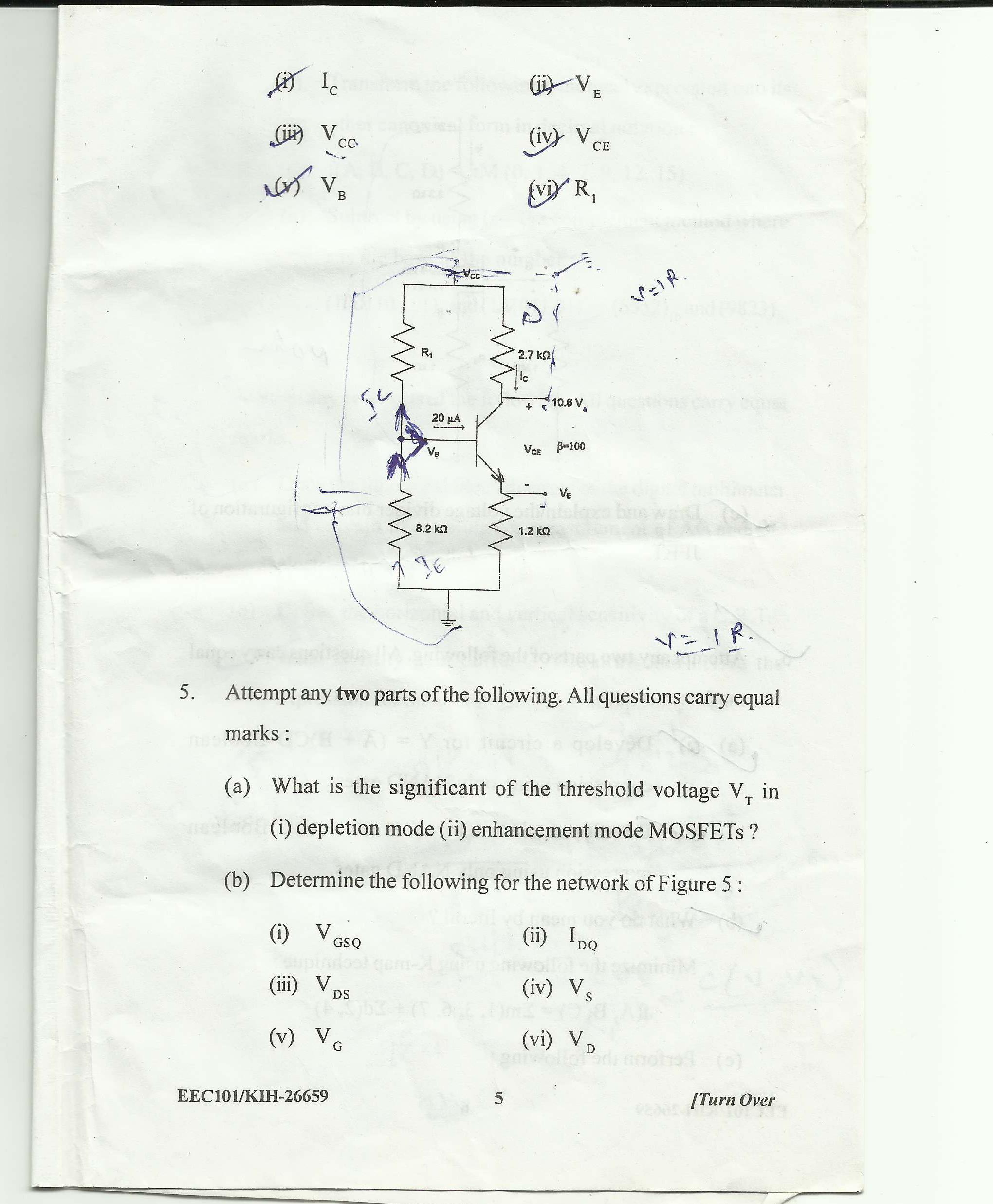 Gautam Buddh Technical University B.tech Semester 1 theory