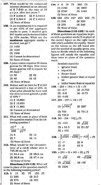 RBI Assistant Previous year solved question paper model