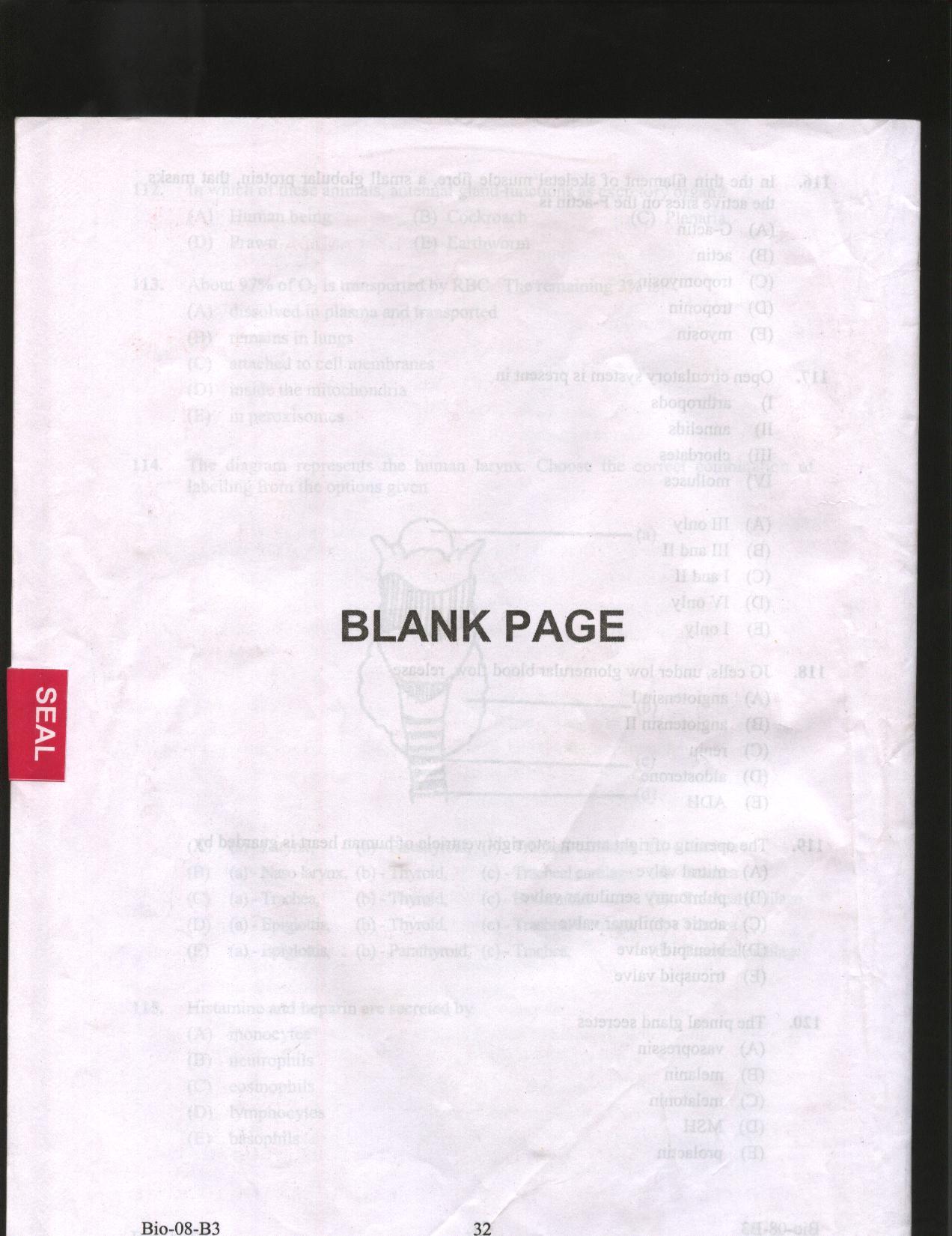 Kerala State kerala entrance examination Paper II Biology