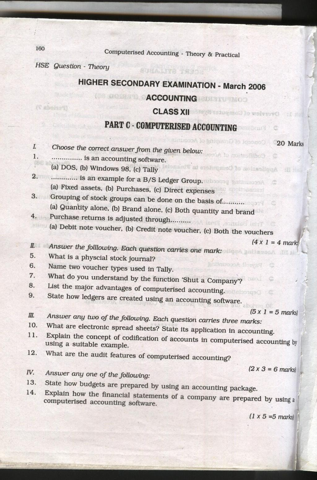 Kerala State Computerised Accounting model question papers