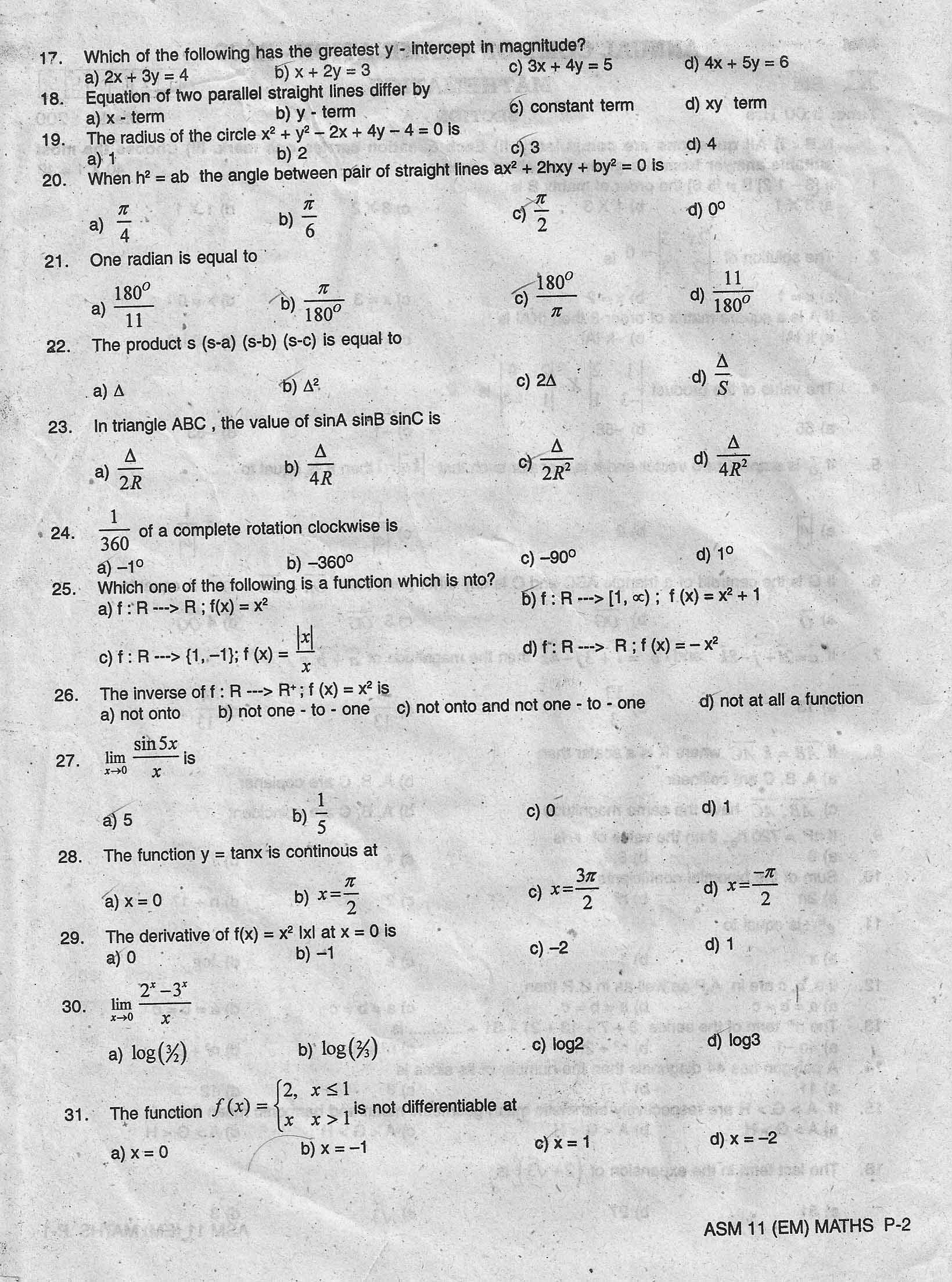 Tamil Nadu State Common Examination model question papers