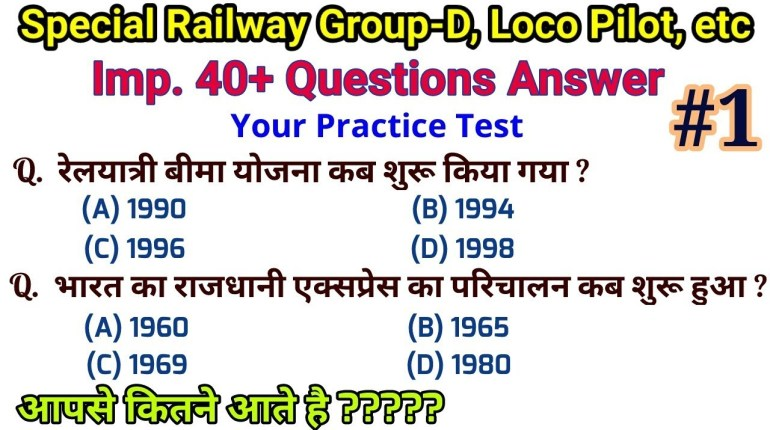 Indian Railway General knowledge question Railway Exams Archives