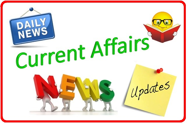 Current Affairs GK Questions 2018 GK HTET CTET REET Current Affair GK Questions Current Affairs September 2018