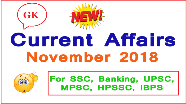 Current Affairs 23 November 2018 for HSSC/SSC/HTET/CTET/UPTET GK