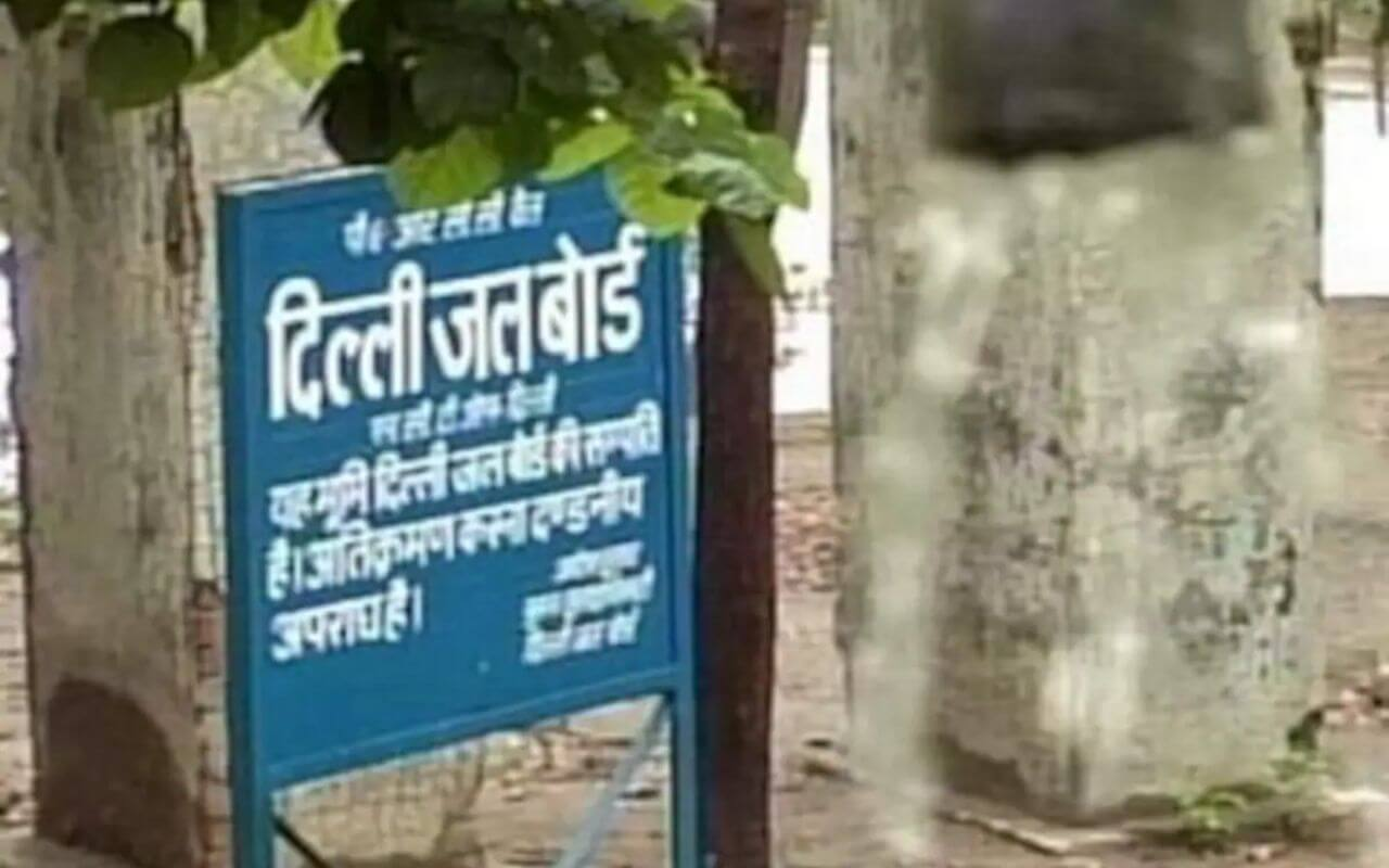 Delhi Jal Board Project