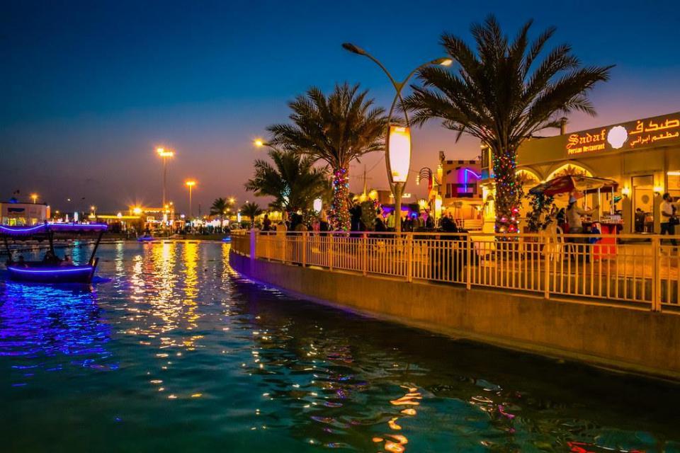 ग्लोबल विलेज दुबई