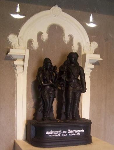 Kannagi and Kovalan Statue