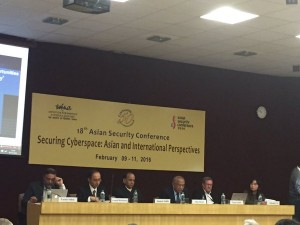 18th Asian Security Conference