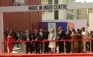 pm-modi-make-in-india