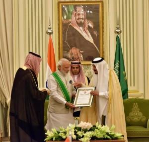 PM Modi highest cvilian honour