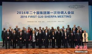 g20-china-sherpa