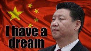 china-xi-dream